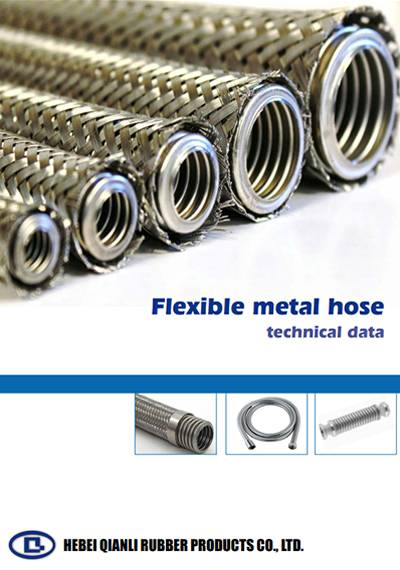 Flexible metal hose catalog